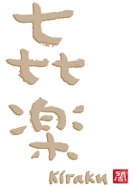 kiraku japanese characters